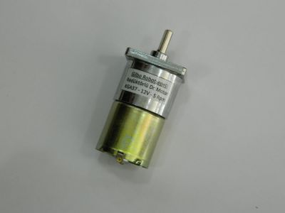 12V Redüktörlü Dc Motor - Kare 37mm çap - 90mm yükseklik