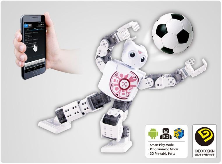 Darwin Mini İnsansı Robot