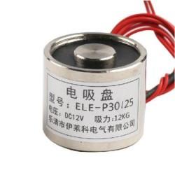 - Elektro Mıknatıs - 12 kg Tutma Gücü
