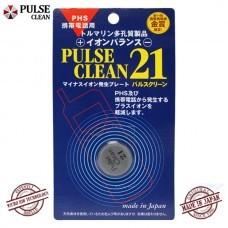 Pulse Clean - Pulse Clean 21 Radyasyon Önleyici