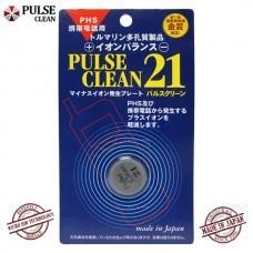Pulse Clean 21 Radyasyon Önleyici - Thumbnail