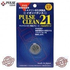 Pulse Clean 21 Radyasyon Önleyici