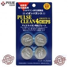 Pulse Clean 4 Chips Radyasyon Önleyici - Thumbnail