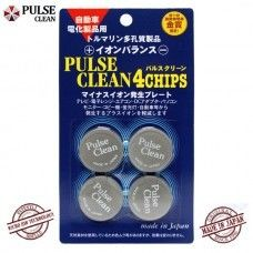 Pulse Clean 4 Chips Radyasyon Önleyici