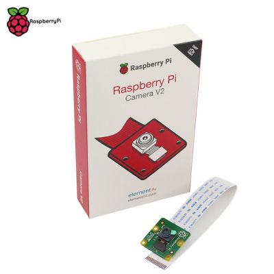 Raspberry Pi - Raspberry Pi Camera V2 8MP