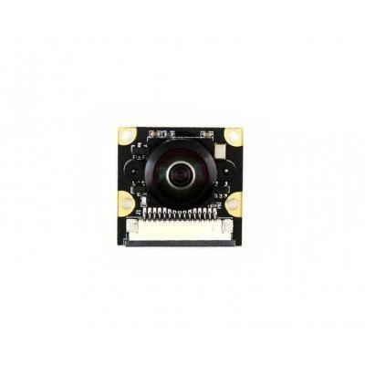 Raspberry Pi Kamera - Balık Gözü ( Fish eye ) Geniş Açı Kamera