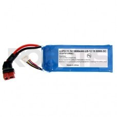 ROBOTIS Lipo Batarya 11.1V 1800mAh LB-012 - Thumbnail